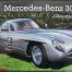 Thumbnail image for Kit Review – Mercedes-Benz 300 SLR